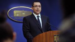 Victor Ponta Guvern declaratii ianuarie 2014 - gov.ro