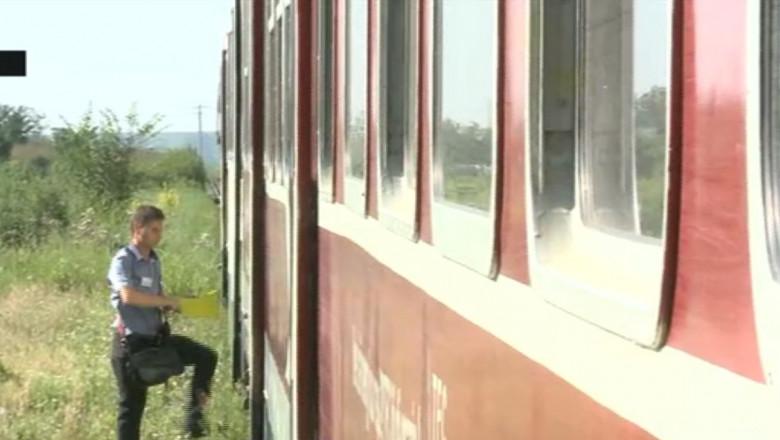 TrenPrivat