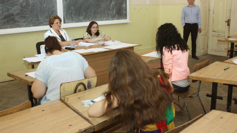 examen bacalaureat 2014 mediafax-1