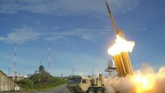 racheta interceptoare scut