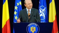 basescu presidency 19 iul
