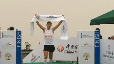 china sport