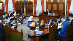 sedinta CSAT - presidency