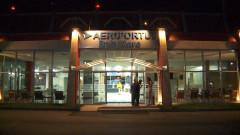 aeroport Baia Mare