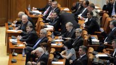 camera deputatilor mediafax