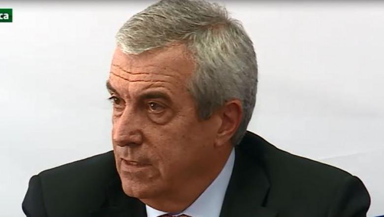 CP Tariceanu