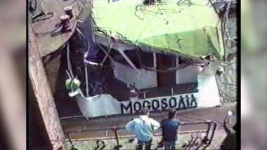 mogosoaia4