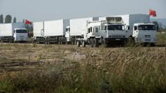 camioane convoi rus ucraina mediafax