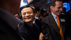 Jack Ma fondatorul Alibaba - FOTO Guliver Getty Images