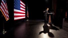obama fb discurs