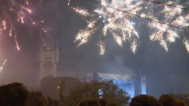 artificii palatul culturii