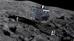 Philae on the comet Front view