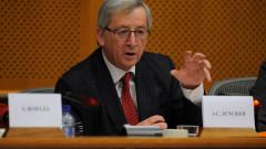 jean claude juncker presedintele eurogroup afp