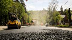 sinaia asfaltare lucrari