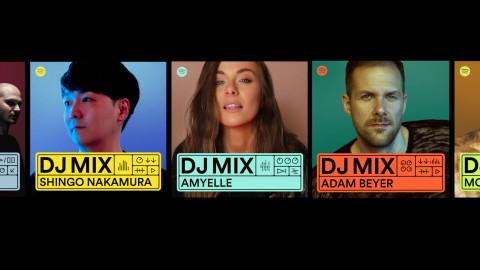 DJ-Mix-Header-2