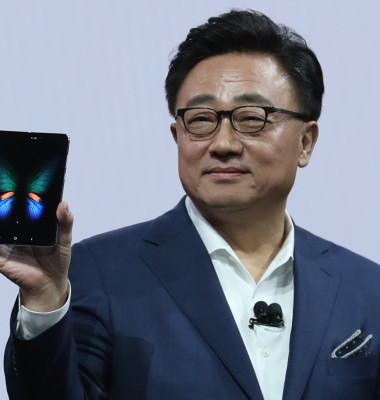 Ceo Samsung Galaxy Fold