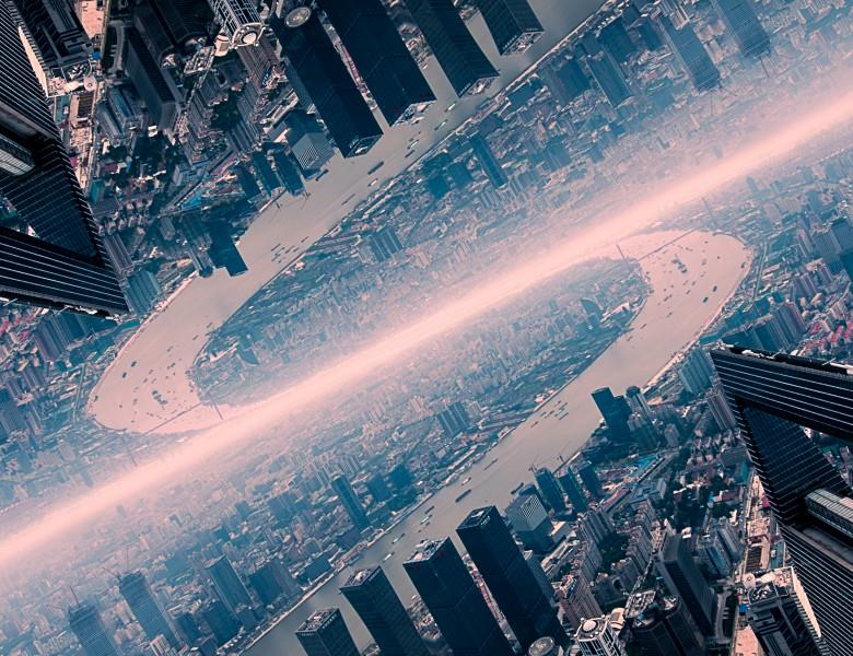 univers paralel shanghai