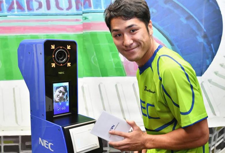 Scanner de recunoaștere facială la Jocurile Olimpice din 2020, Japonia