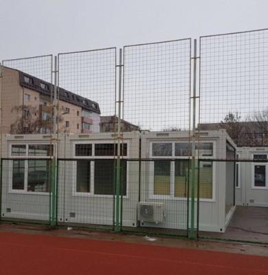 Containere școlare în Timișoara