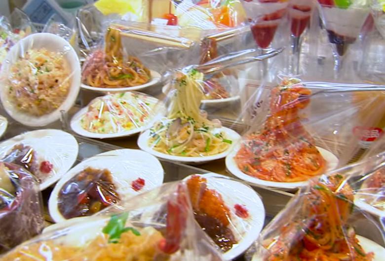 Mâncare în plastic