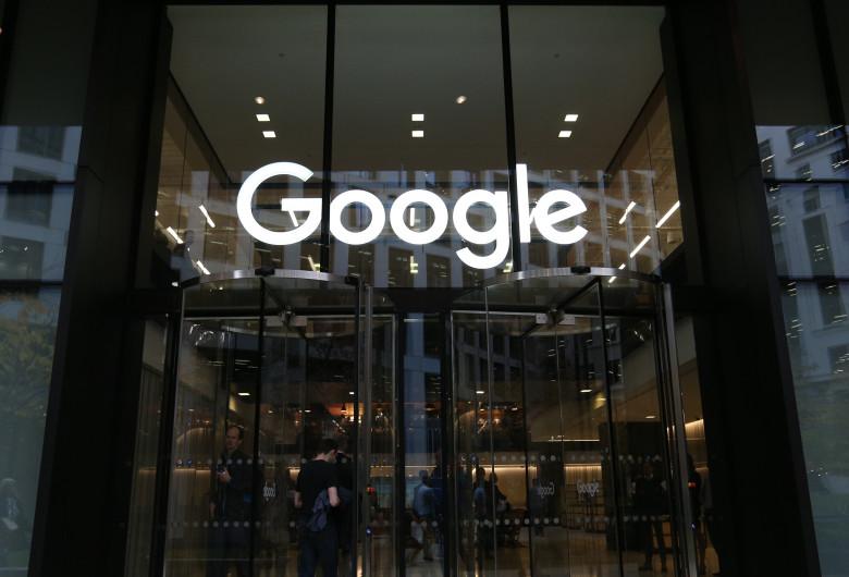 Clădire Google