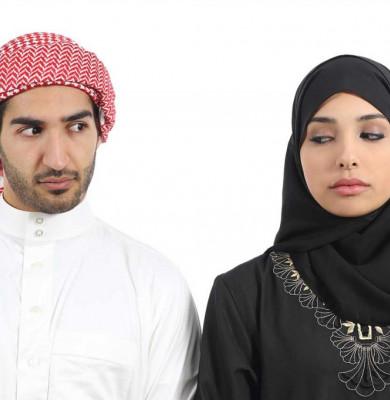 Cuplu saudit