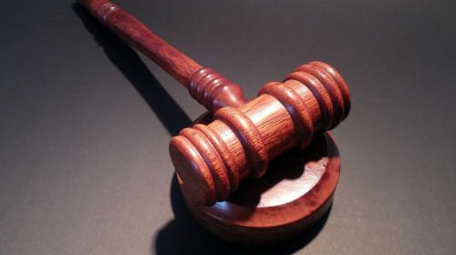 Justiție, proces, sentință, judecată