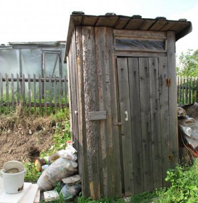 Toaletă în curte, hazna