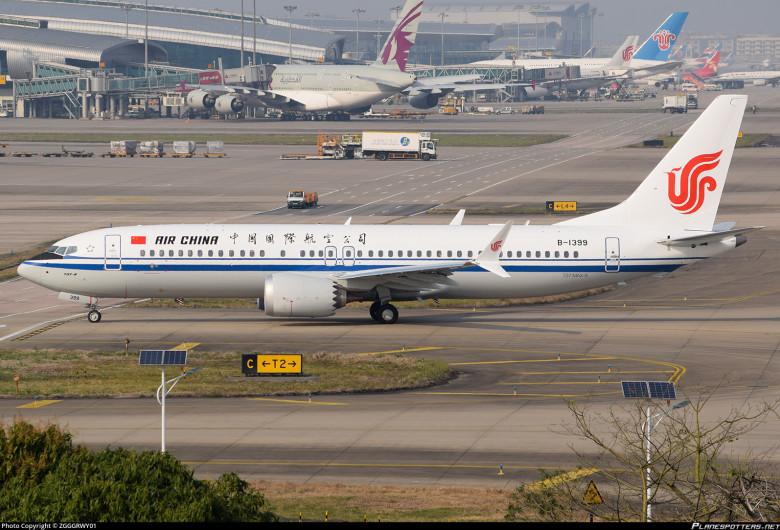 Avion Boeing 737 MAX chinez