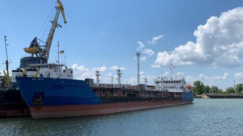 Petrolier rusesc capturat de Ucraina, Nika Spirit