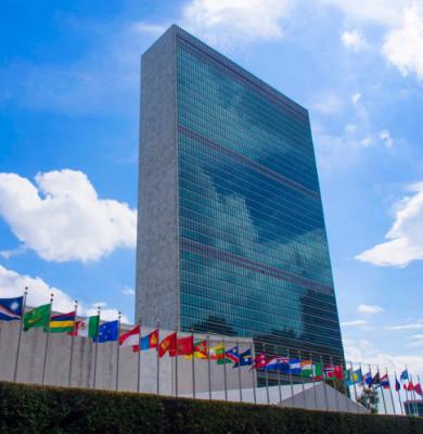 Clădirea ONU
