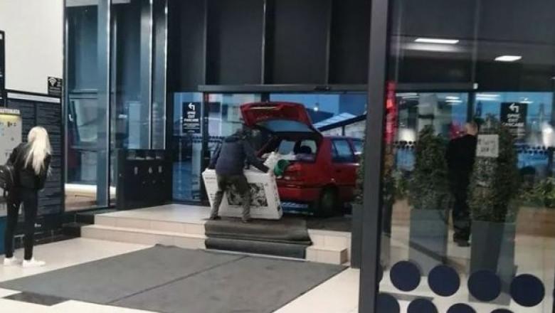 masina mall