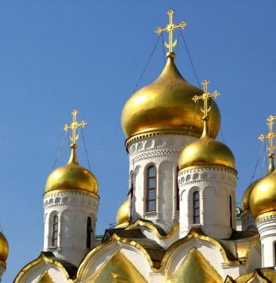 Biserica Ortodoxă Rusă