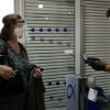 Teste de coronavirus, COVID-19 pe aeroportul din Grecia, Atena