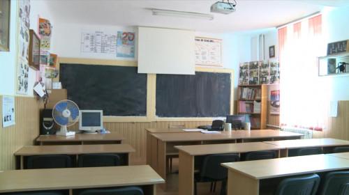 Sală de clasă, școală, cursuri, elevi, educație