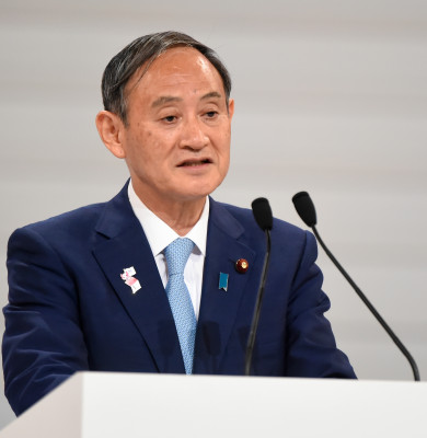Yoshihide Suga, premierul Japoniei