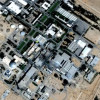 negev nuclear research center captura youtube