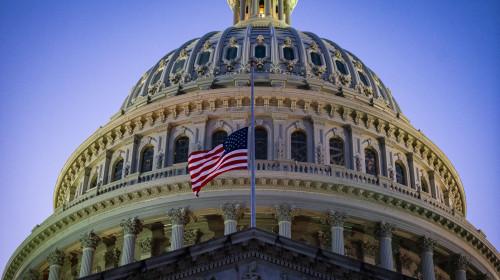 Capitoliu SUA