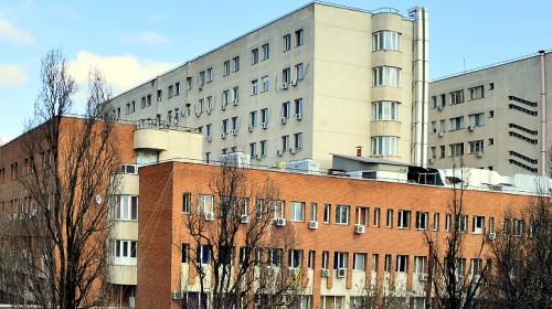 Institutul Oncologic București