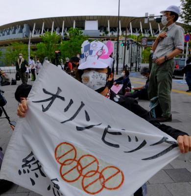 jocuri olimpice japonia