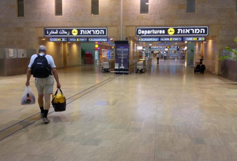 Turist în aeroport israelian, călătorie, vacanță, concediu, Ierusalim