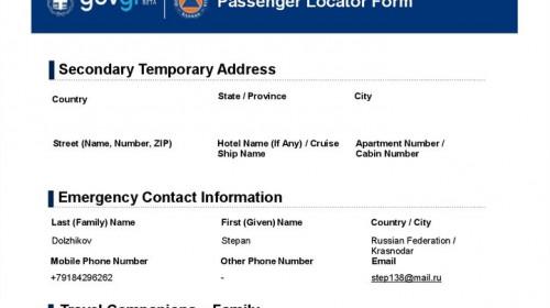 Passenger Locator Form, formularul de intrare în Grecia