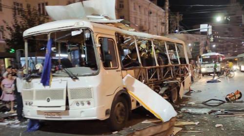 Autobuz explozie în Rusia