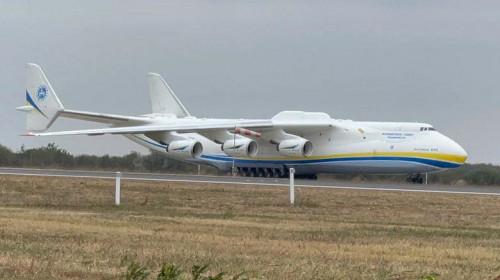 Avion, aeronavă Antonov AN-225 Mriya
