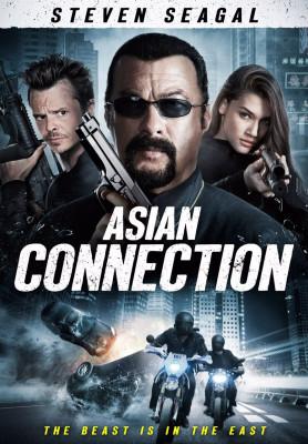 filiera asiatica