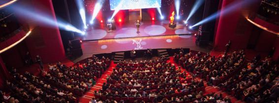 GOPO 2018 sala de spectacol