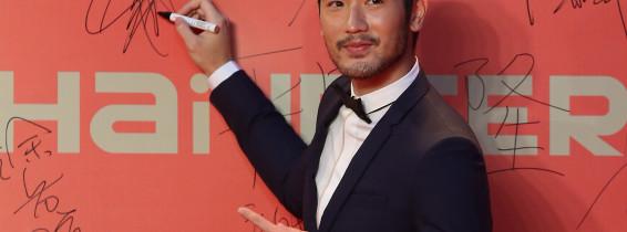 16th Shanghai International Film Festival - Opening Ceremony & Red Carpet