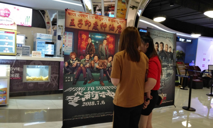 China's box office reaches over 52 bln yuan in 10 months