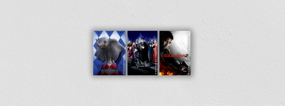 2020_05_26 banner film now iunie_1
