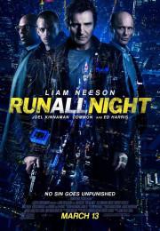 Run All Night (2015) - filmstill